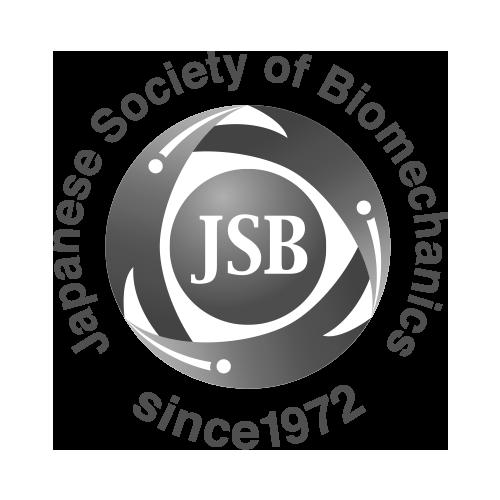 日本体育学会第70回大会 バイオメカニクス専門領域の企画について